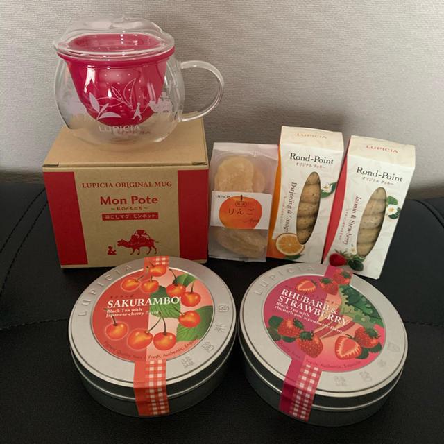 LUPICIA(ルピシア)の最終値下げ!LUPICIA セット 食品/飲料/酒の飲料(茶)の商品写真