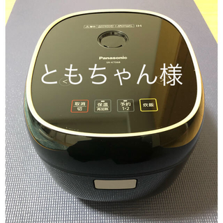 パナソニック(Panasonic)のパナソニック IH炊飯器 3.5合(炊飯器)