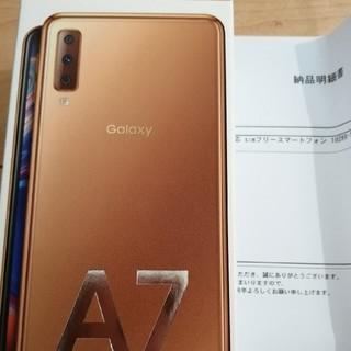 SAMSUNG - 新品未開封 Galaxy A7 simフリースマホ本体ギャラクシーA7スマートホ