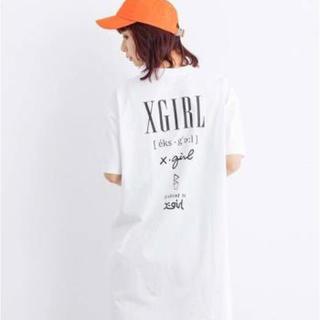 X-girl - ロングTシャツ エックスガール