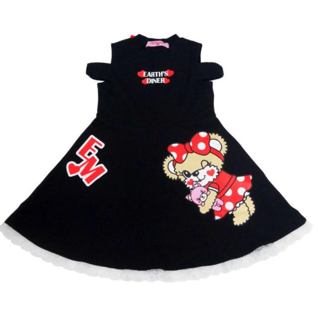 EARTHMAGIC(アースマジック)のEARTH DINER デザインワンピース キッズ/ベビー/マタニティのキッズ服女の子用(90cm~)(ワンピース)の商品写真