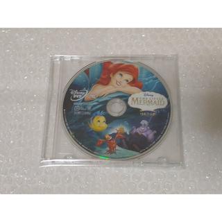 Disney - リトルマーメイド ディズニー DVD 新品未再生 国内正規品