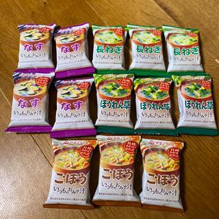 アサヒ - アマノフーズ味噌汁13コ