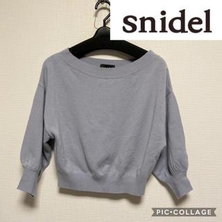 スナイデル(snidel)のsnidel くすみブルー ニットトップス(カットソー(長袖/七分))