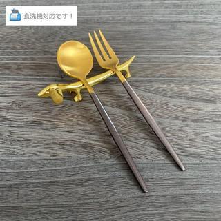 【ブラウン×ゴールド】オシャレなコーヒースプーン&デザートフォーク+ナイフレスト(カトラリー/箸)
