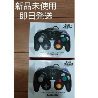 任天堂 - 2個セット Switch スマブラ コントローラー ブラック キューブ