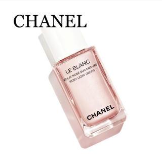CHANEL - CHANEL 新製品 ル ブラン ロージー ドロップス 30ml