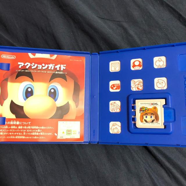 スーパーマリオ 3Dランド 3DS エンタメ/ホビーのゲームソフト/ゲーム機本体(携帯用ゲームソフト)の商品写真
