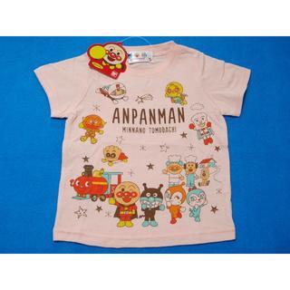アンパンマン - お値下げ中! 95cm アンパンマン オールスター半袖Tシャツ ピンク