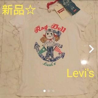 Levi's - 新品☆Levi's☆Tシャツ☆リーバイス