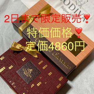 chocolate - お得ゴディバ チョコレート 2点       総額¥4.860