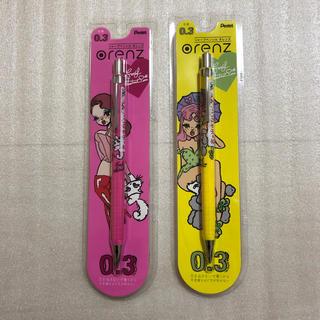 ぺんてる - オレンズ foxyコラボ シャーペン 0.3芯 ピンク イエロー 2点セット