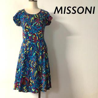 ミッソーニ(MISSONI)のMISSONI イタリア製 総柄 半袖 ワンピース コットン ブルー系(ひざ丈ワンピース)