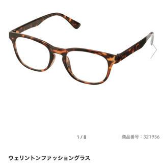 ジーユー(GU)のGU ウェリントンファッショングラス  (サングラス/メガネ)