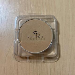 CEFINE - セフィーヌ シルクウェットパウダー OC110