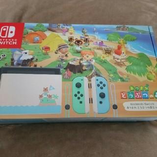 Nintendo Switch - 送料無料 あつまれどうぶつの森 セット Nintendo Switch 本体