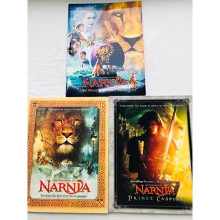 Disney - ナルニア国物語 第一部、二部、三部 パンフレット3冊セット