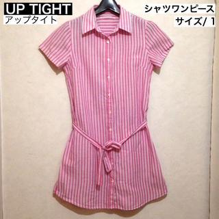 UP TIGHT シャツワンピース 半袖 ピンク&ホワイトのストライプ柄 1