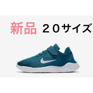 NIKE - 新品 NIKE ナイキ  フリーラン キッズ スニーカ 20