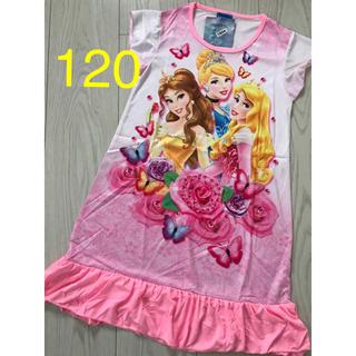 ディズニー(Disney)の【訳あり】プリンセス ワンピース パジャマ 120(ワンピース)