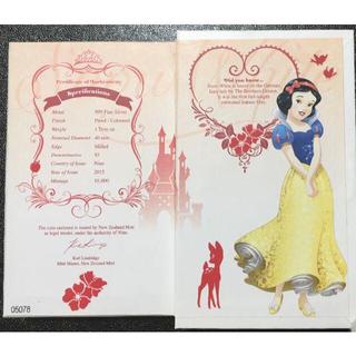 ディズニー(Disney)の白雪姫 1オンス銀貨 アルバム 2015年ニウエ発行 ディズニープリンセス(貨幣)