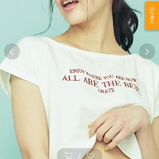 リゼクシー(RESEXXY)のTシャツ タグ付き(Tシャツ(半袖/袖なし))