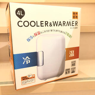 冷温切り替え可のミニ冷温庫