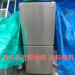 ハイアール(Haier)のHaier ハイアール 冷凍冷蔵庫 148L 2018年製 取扱説明書付き(冷蔵庫)