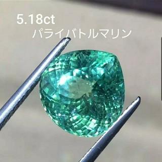 5.18ct 天然 Neon Blue パライバトルマリン ルース