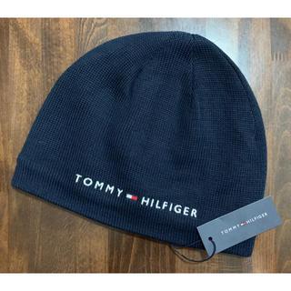 トミーヒルフィガー(TOMMY HILFIGER)の新品 トミーヒルフィガー ニットキャップ(ニット帽/ビーニー)