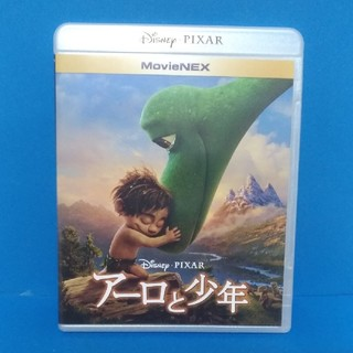 Disney - アーロと少年 MovieNEX Blu-ray