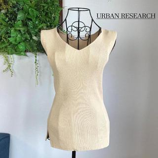 URBAN RESEARCH - 【美品】アーバンリサーチ ノースリーブニット