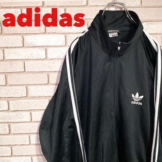 adidas - 《美品》アディダス ジャージ トラックジャケット ワンポイント刺繍ロゴ 90s