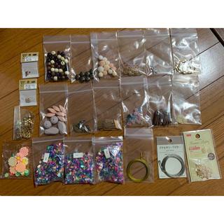 キワセイサクジョ(貴和製作所)のハンドメイドパーツ まとめ売り(各種パーツ)