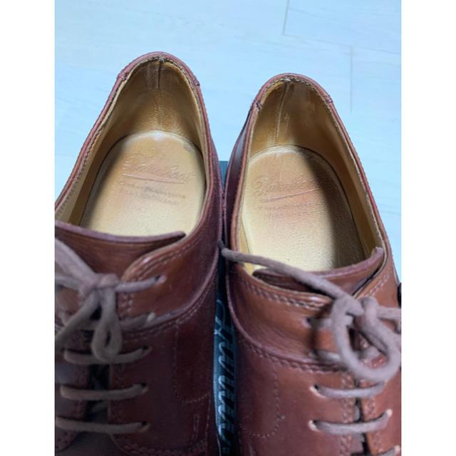 Paraboot(パラブーツ)のパラブーツ AVIGNON 7.5 マロン メンズの靴/シューズ(ドレス/ビジネス)の商品写真