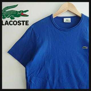 ラコステ(LACOSTE)の923 ラコステ 定番 ワンポイント刺繍Tシャツ 綿100%(Tシャツ/カットソー(半袖/袖なし))