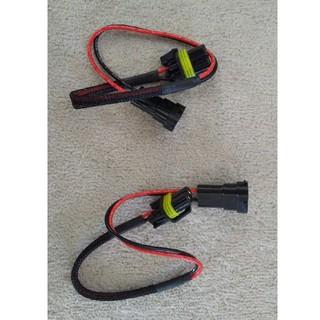 新品 H8/11/16 防水カプラー HIDバルブ 防水コネクター変換ハーネス