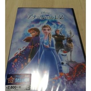 アナと雪の女王2〈数量限定〉dvd