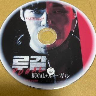 韓国ドラマ 原題『ルガール』