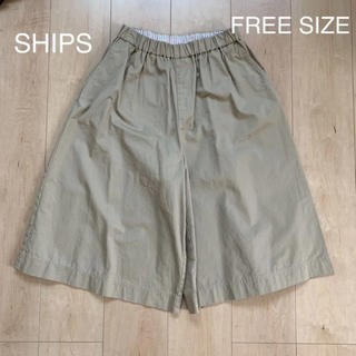 SHIPS - 【SHIPS】Fサイズ ガウチョパンツ