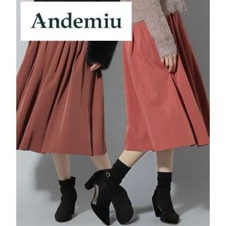 アンデミュウ(Andemiu)のリバーシブルフレアスカート(ひざ丈スカート)