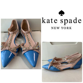 kate spade new york - ケイトスペード ライトブルーパテント ビジュー パンプス