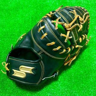 エスエスケイ(SSK)の高校野球対応 SSK 日本製 プロエッジ ファーストミット 硬式用 グローブ(グローブ)