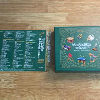ニンテンドースイッチ(Nintendo Switch)のゼルダの伝説夢をみる島 Switch サウンドトラック【初回数量限定BOX仕様】(ゲーム音楽)