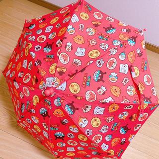 アンパンマン(アンパンマン)のアンパンマン★子供傘 40cm★赤(傘)
