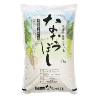 ななつぼし10kg(米/穀物)