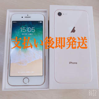 iPhone - iPhone 8 Gold 64 GB Softbank