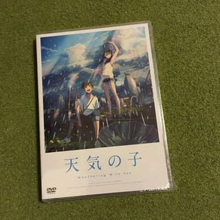 天気の子 DVD