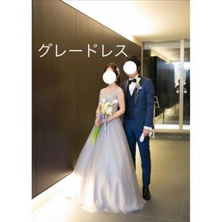 グレードレス ウエディングドレス 結婚