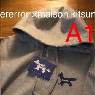 メゾンキツネ(MAISON KITSUNE')のader error × MAISON KITSUNE(パーカー)